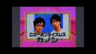 【ピンクカーペット】 カノン MOTTAINAI