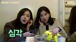 Video (ENG SUB) 171115 GFRIEND 여자친구 Karaoke with lucky fan download MP3, 3GP, MP4, WEBM, AVI, FLV November 2017