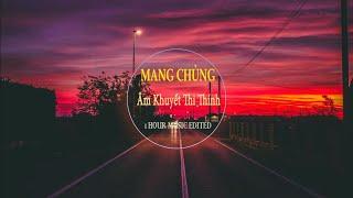 [1 HOUR] Mang Chủng - Âm Khuyết Thi Thính | 芒種 - 音闕詩聽 | Top 1 Hour Music Edited