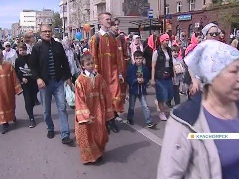 В Красноярске прошёл детский крестный ход