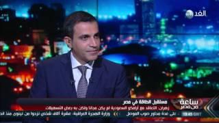 فيديو|خبير: 2020 بداية الإنتاج النفطي لمصر