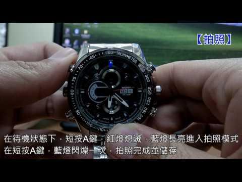 台灣監控-1080P四眼手錶攝影機操作說明 (觀賞時請切換至高清1080P畫質)