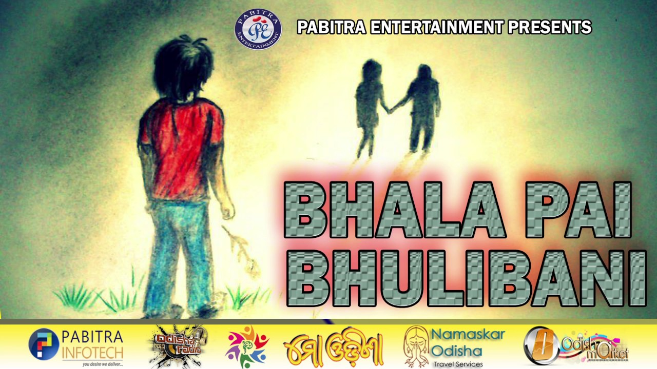 Bhala Pai Kebe II Popular Odia Evergreen Romantic Brand New Mordern Track/Song