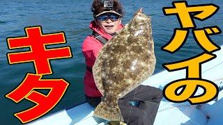 激荒れの海でデカヒラメが釣れた!!【むねお船】