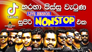 Live Sensor - Live In Horana New Nonstop 2020