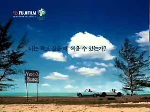 Jo in Sung @ FinePix CF FujiFilm Ver.nude beach