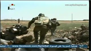 Syria News 30/8/2014, Manufacturing biological weapons docs on ISIS Tunisian terrorist laptop