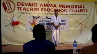 LALITHA GANAM MALAYALAM  simpleSong Malayalam