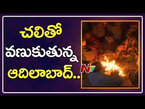 CM Chandrababu Public Meeting LIVE | NTV Live