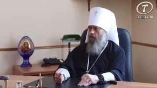 видео: Самый главный грех – себялюбие, митрополит Алексий