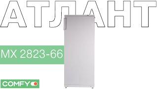 Атлант МХ 2823-66 - небольшой однокамерный холодильник - Видеодемонстрация от Comfy.ua(Атлант МХ 2823-66 - однокамерный компактный холодильник с 3 переставными полками. Объем холодильного отделения..., 2015-04-14T13:28:46.000Z)