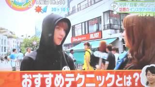 【ZIP! TV】150622...