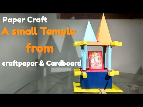 Make a Small temple from Craft Paper & Cardboard/Diy Easy Paper ideas