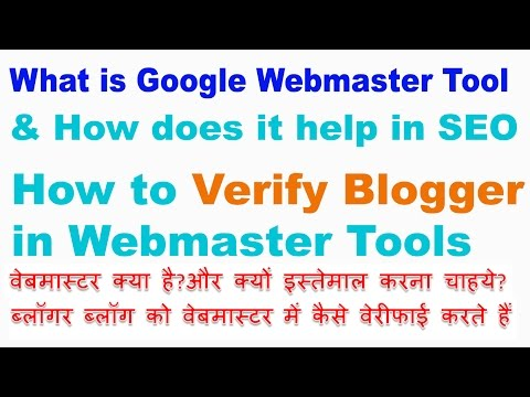 What is Google Webmaster Tools and How to Verify Blogger  in Webmaster Tools In Hindi/Urdu 2017