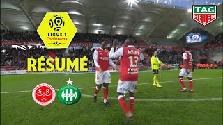 Stade de Reims - AS Saint-Etienne ( 3-1 ) - Résumé - (REIMS - ASSE) / 2019-20