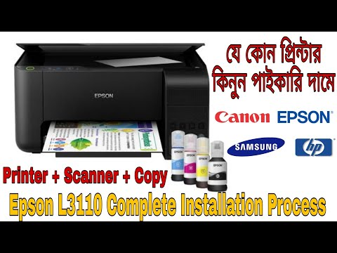 how-to-install-epson-l3110