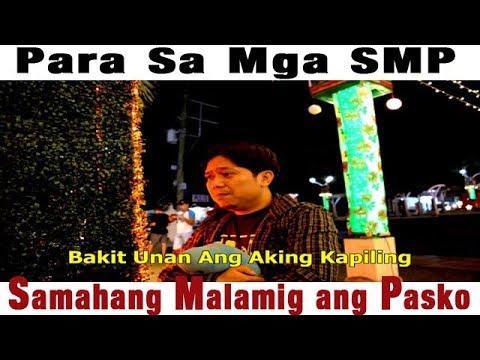 SMP Samahang Malamig ang Pasko