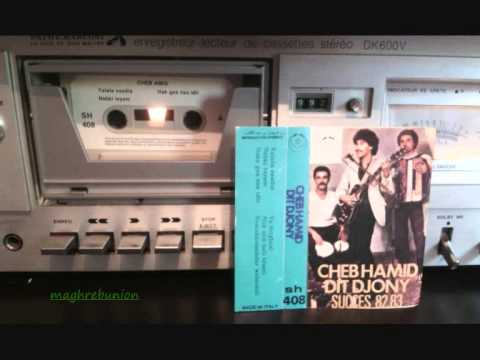 Cheb Hamid & Groupe Oran-Phone,