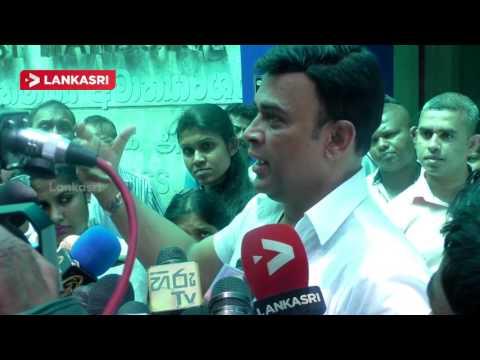 M.P. Ranjan Ramanayake Speech In Colombo