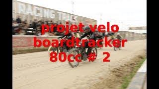 projet velo boardtracker 80cc # 2 le montage commence