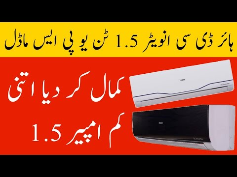Inverter split Air Conditioner 1 5 ton Running on 2 4 amp during