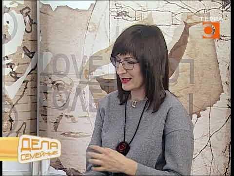 Дела семейные. Эфир передачи от 25.02.2019г