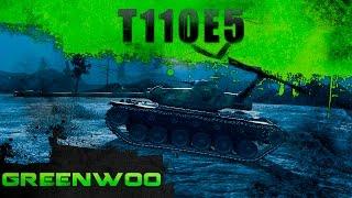 T110E5. ��������� ���������.