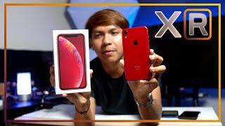พรีวิว iPhone XR ราคา 30,000 ได้จอ HD แต่น่าซื้อ ?