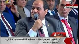 عاجل | بالفيديو.. السيسي للمصريين: «مفيش غير أنكم تصبروا وتتحملوا»