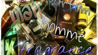 БОЛЬШАЯ КОЛЛЕКЦИЯ МУЖСКИХ АРОМАТОВ/Lalique, Guerlain, Lanvin, Montale,Byredo, Amouage, Nasomatto etc(В этом видео я Вам покажу огромную коллекцию ароматов моего мужа. Вы увидите парфюмы на любой вкус и цвет..., 2016-05-13T13:11:09.000Z)