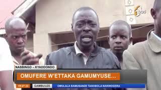 Download Video Omufere w'ettaka gamumyuse MP3 3GP MP4