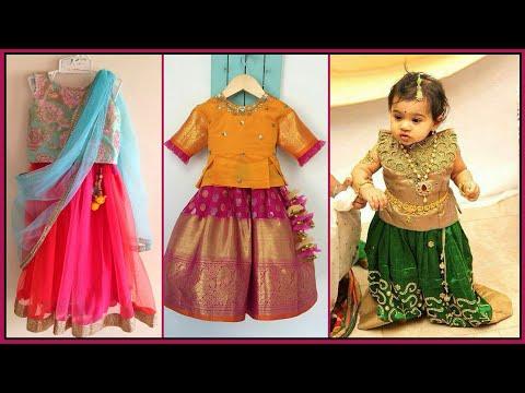 Kids Designer Party wear Dresses Lehenga Choli Skirt Blouse Designs for Kids Baby Girls | FSHC