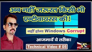 How to Protect your Laptop or Computer without Antivirus by Deep Freeze New Version | Hindi| # 5