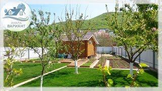Купить дом в Анапе у моря, в одном из самых красивых мест Анапского района с. Сукко