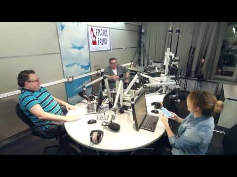 Русские перцы стебутся после эфира! Отжиг на Русском Радио.