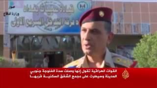 اشتباكات بين الجيش وتنظيم الدولة جنوب الفلوجة