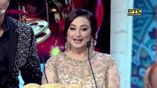 Awards Announcement | PTC Punjabi Film Awards 2019 (2/14)