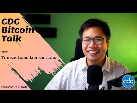 Bitcoin Talk #56 : Transactions transactions (09/02/2021) - [THAI]