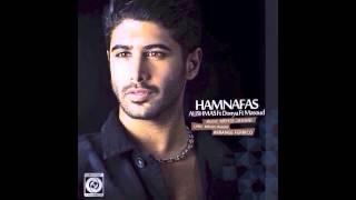 Alishmas feat Donya & Masoud - Hamnafas OFFICIAL TRACK