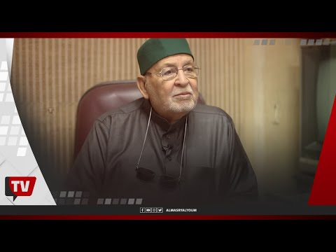 الشيخ أبو العزايم : لم يخرج من عباءة الصوفية إرهابي واحد .. واحذروا من الإخوان