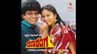 Kannada Hit Songs | Jagave Ondu Ranaranga Song | Ranaranga Kannada Movie