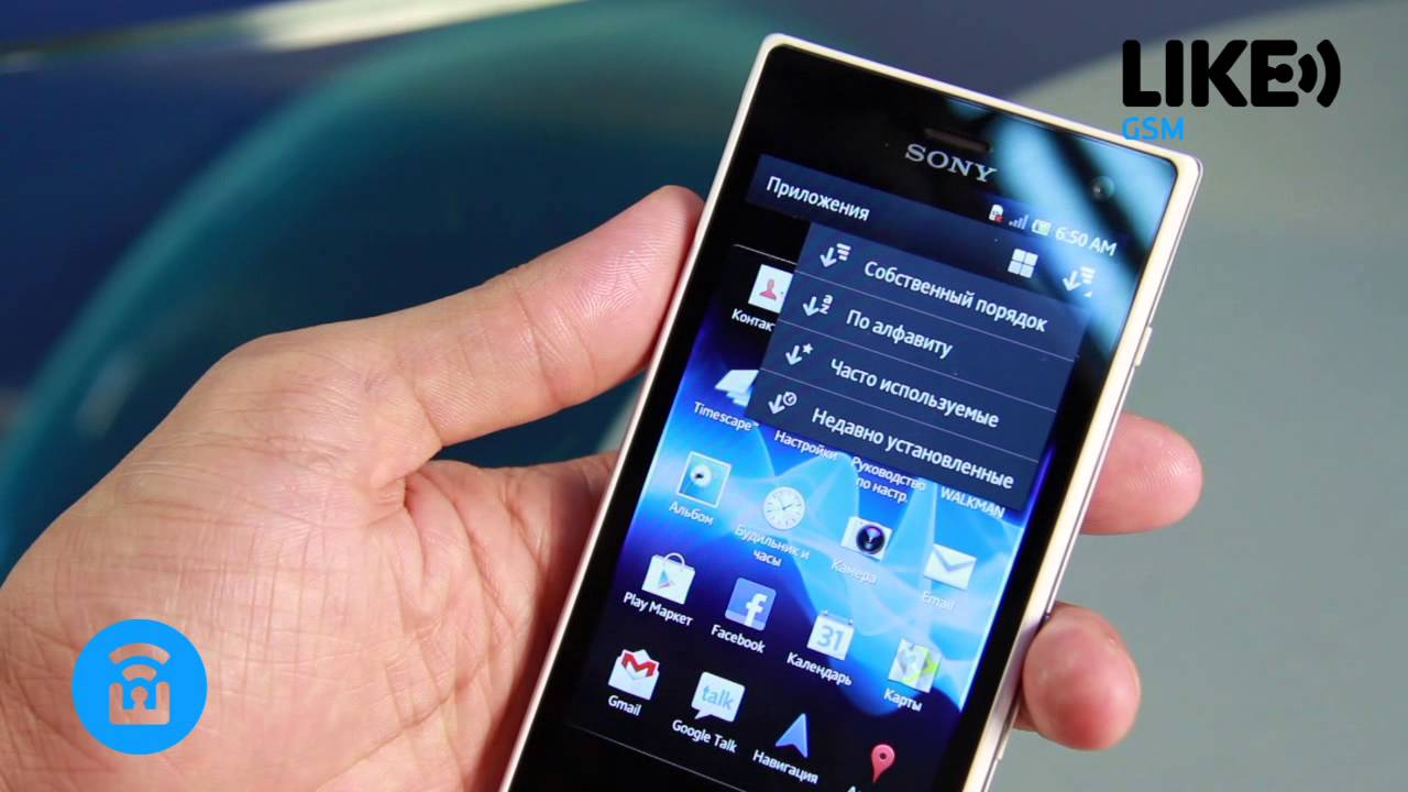 How to Insert a SIM card on the Sony Xperia S Acro - YouTube