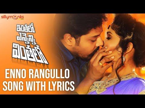 Enno Rangullo Telugu Song With Lyrics   Inthalo Ennenni Vinthalo Telugu Movie Songs   Nandu, Pooja