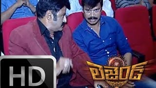 Balayya and Rajamouli Entry - Legend Audio Launch