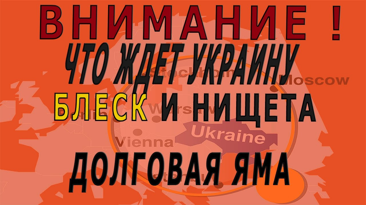 Луганск донецк мариуполь последние новости видео