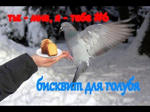 Торт медовый, рецепты с фото на RussianFoodcom 93