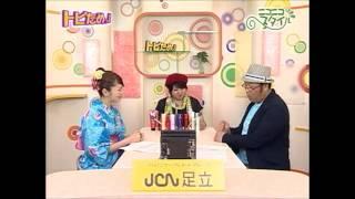 ニコニコスタイル 浴衣アレンジ編 OPトーク ペタンココユビピンノ 検索動画 7