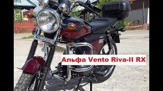 Мотоцикл Альфа Vento Riva II RX 110cc сравнение с Alpha RX Motoland