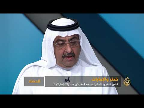 أبو ظبي تدّعي اعتراض مقاتلات قطرية لطائرة مدنية إماراتية  - نشر قبل 9 ساعة