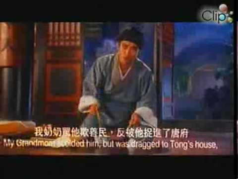 Stephen Chow - Knock knock knock